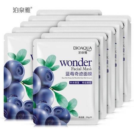泊泉雅蓝莓保湿面膜10片