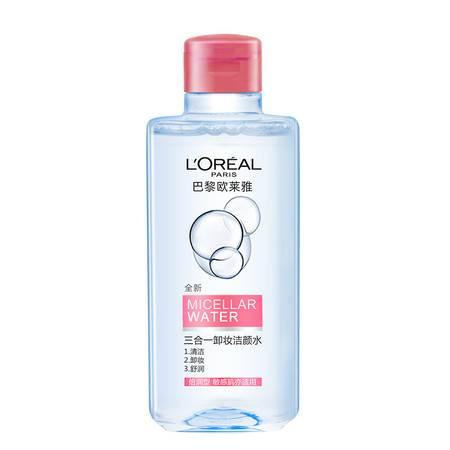 欧莱雅彩妆三合一卸妆洁颜水脸部温和清洁无刺激眼唇免洗95ml