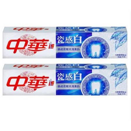 中.华牙膏 瓷感白冬青薄荷味90g*2