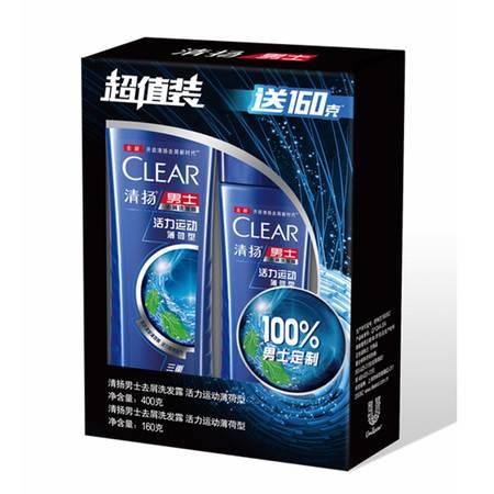 清扬运动薄荷去屑洗发露套装洗发水400ml+160ml(香型随机发)