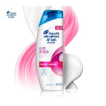 海飞丝 去屑洗发水200ml (香型随机发)