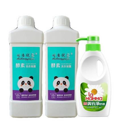 妈妈壹选皂液300g+酵素洗衣液1公斤*2洗衣液(两种组合随机发)