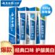 云南白药人气牙膏套装3支装 (留兰香型180g+薄荷清爽型210g+冬青香型165g)