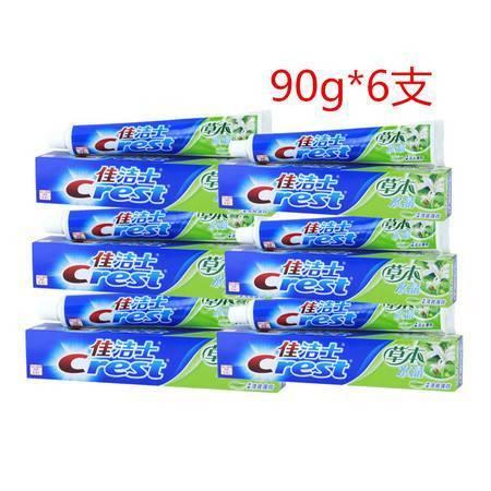佳洁士草本水晶牙膏90g*6