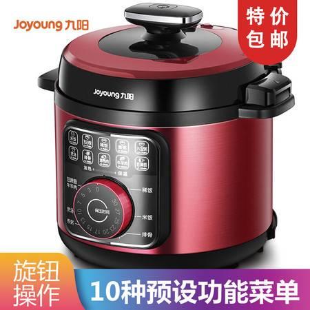 九阳家用高压饭煲智能5L多功能电高压锅5-6人电压力锅压力煲