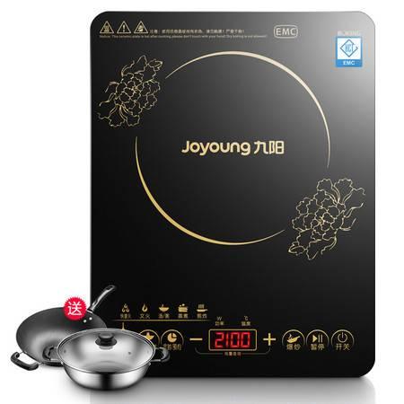 Joyoung/九阳火锅多功能家用电磁炉大功率大火力汤锅炒锅21hec05