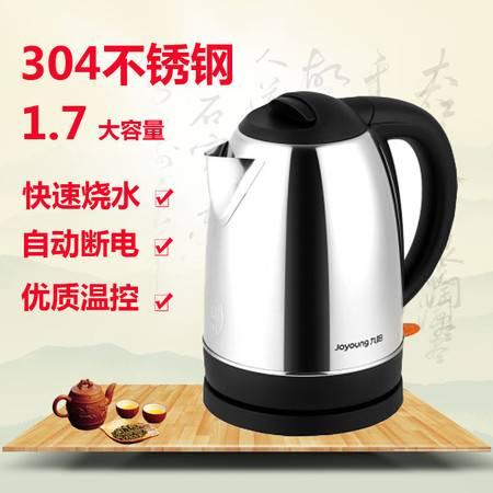 Joyoung/九阳电热水壶不锈钢开水煲自动断电水壶1.7升大容量正品