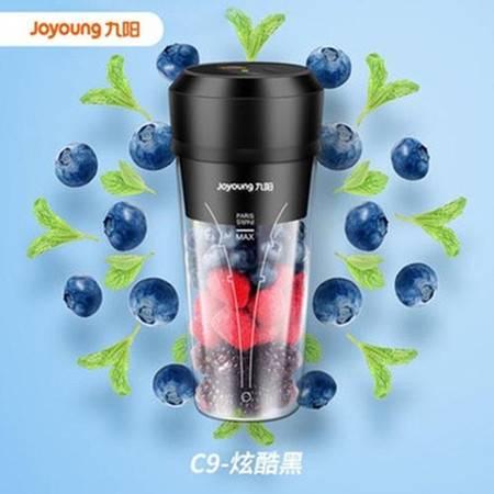 Joyoung/九阳榨汁机全自动小型迷你电动充电便携式榨汁杯