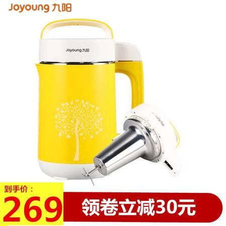 九阳/Joyoung 豆浆机智能全自动多功能免过滤