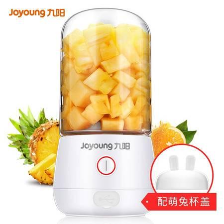 【邓伦推荐】九阳榨汁机小型便携式迷你电动多功能料理机果汁机