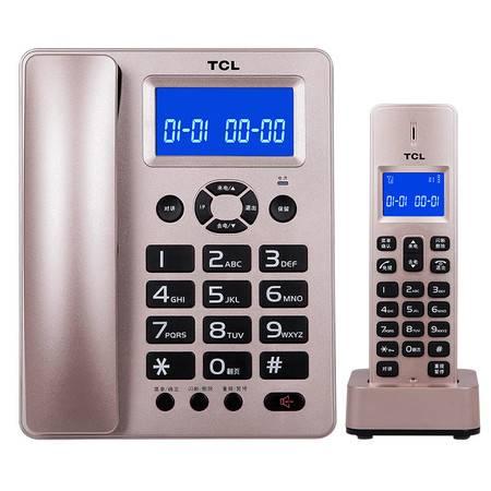 TCL HWDCD868(39)TSD D9 数字无绳电话机