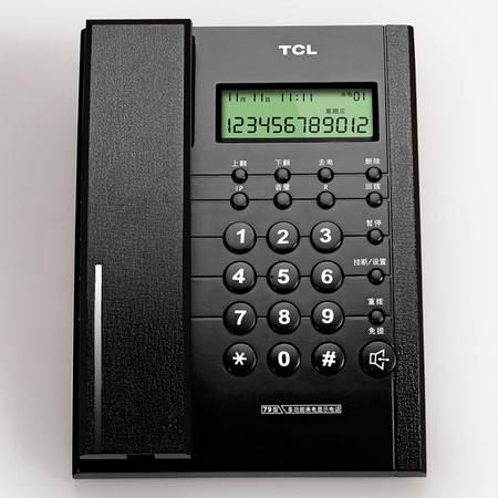 TCL HCD868(79)TSD 来电显示电话机