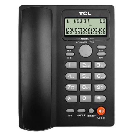 TCL HCD868(71)TSD 来电显示电话机