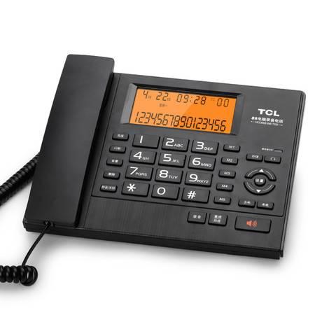 TCL HCD868(68)TSD 录音电话机
