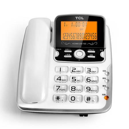 TCL HCD868(206)TSD 来电显示电话机