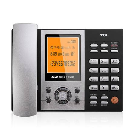 TCL 88超级版 录音电话机