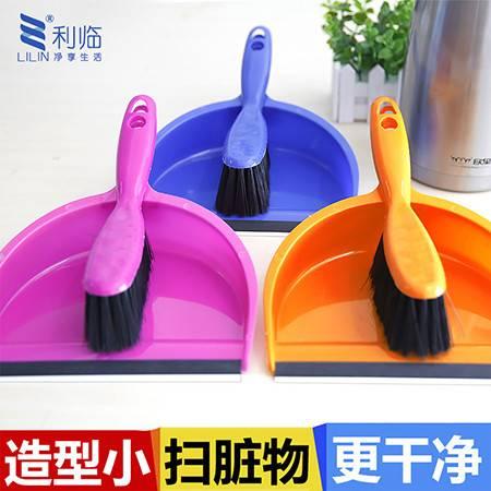 利临 迷你扫把套装 台扫 桌面扫 扫把簸箕 精装扫帚 笤帚 清洁刷 迷你扫把簸箕
