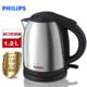 飞利浦/PHILIPS  HD9307电热水壶304不锈钢自动烧水断电家用烧全新