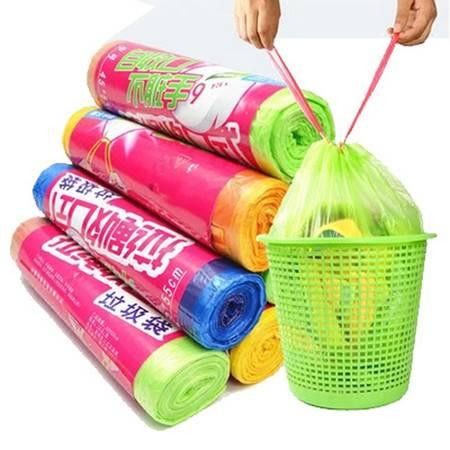 十卷装45*55CM自动收口垃圾袋加厚手提式家用抽绳穿绳厨房塑料袋颜色随机