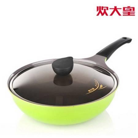 炊大皇 30CM炫晶不粘炒锅 炒菜不粘锅 炒勺不沾锅 厨房烹饪锅具CKND6430B