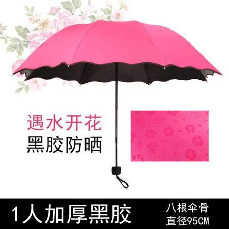 普润 遇水开花晴雨伞三折防晒紫外线遮太阳男女折叠太阳伞女士遮阳伞 常规款荷叶边 玫红色