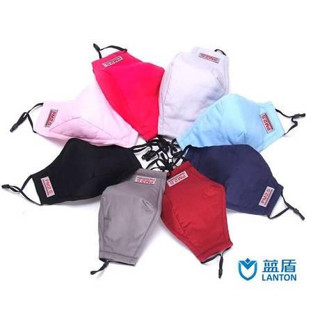 买一送一蓝盾纯棉防雾霾口罩 冬季韩版纯棉透气男女款 过滤片 口罩防尘