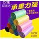 欧美洁5连卷150只 彩色断点加厚家用垃圾袋批发颜色随机