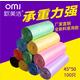 欧美洁5连卷100只 彩色断点加厚家用垃圾袋批发颜色随机