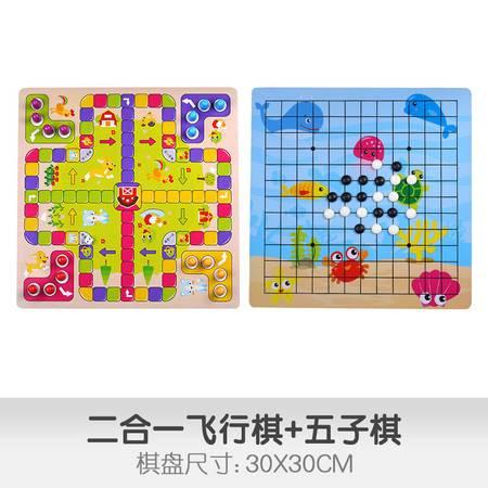 跳棋五子棋多合一套装  儿童成人益智游戏