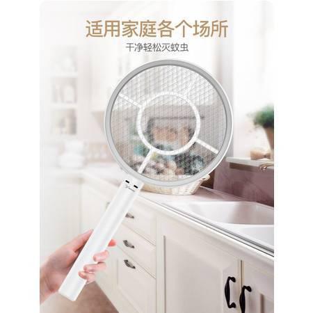 家用无线充电式电蚊拍 底座充电款 灭蚊虫拍