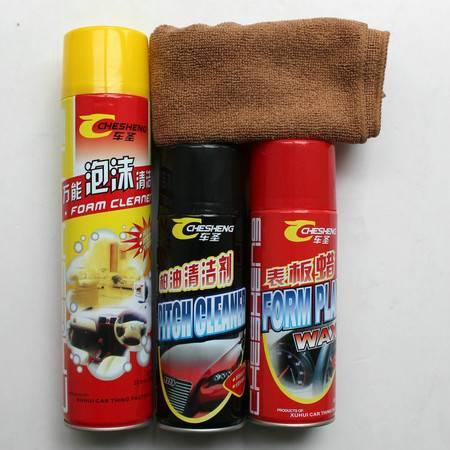 卡饰得 内饰清洁四件套 万能泡沫清洁剂 擦车巾 表板蜡 柏油清洁剂