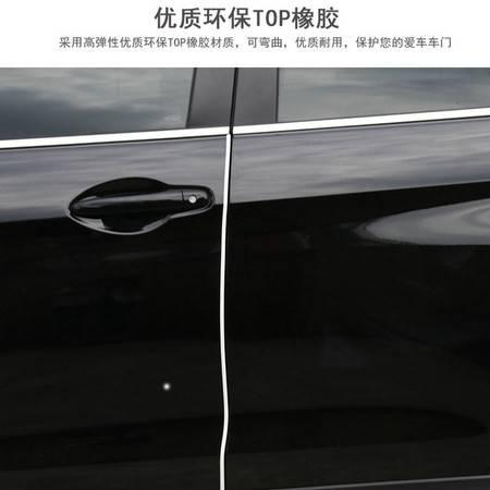 卡饰得 汽车隐藏式防刮防撞条贴 车门边保护胶条 后备箱防擦条 透明 5米长