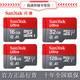 闪迪 32G内存卡  128Gtf卡 C10高速SD卡 手机卡 行车记录仪专用高速至尊存储卡
