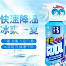 保赐利 迅速降温剂 喷雾式车内汽车降温  快速室内干冰