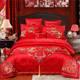 精新大红婚庆结婚全棉床品套件十件套标准