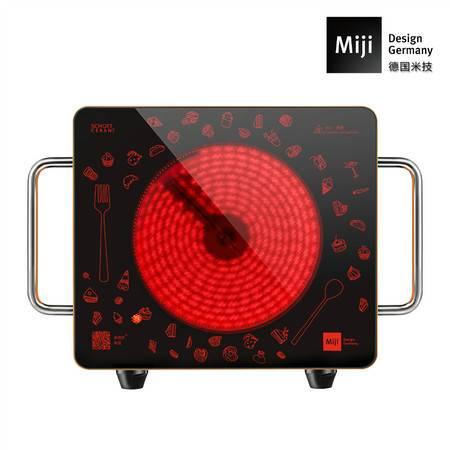 德国米技(MIJI)电陶炉 家用煮茶炉无高频辐射比电磁炉更实用进口面板火力大1700W红色定时限量