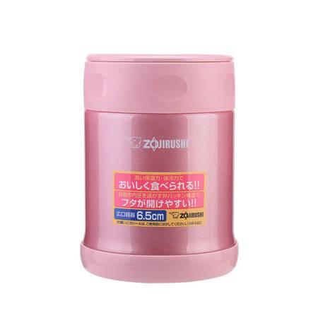 象印(ZO JIRUSHI)保温保冷杯 500ml不锈钢真空闷烧壶便当饭盒 SW-EAE50