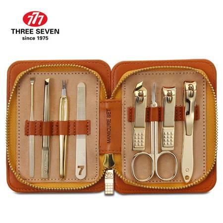 777指甲刀套装 指甲剪钳修容美护组合8件套NTS-3007G柚木棕(进口)