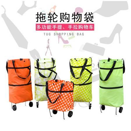 韩版折叠拖轮包购物车 时尚圆点家用手提便捷两用拉杆购物车APP199