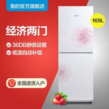Midea/美的 BCD-169CM(E) 双门冰箱家用冷藏冷冻对开门小型冰箱