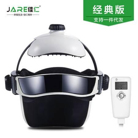 佳仁JR-268C 头部 针灸气囊款按摩器 脑轻松头部按摩仪
