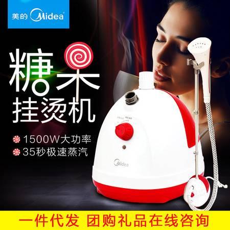 美的YGJ1506 挂烫机蒸汽烫斗正品家用电器挂机