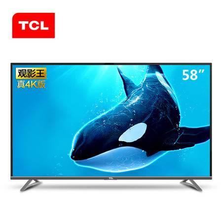 TCL D58A620U 58英寸4K超清10核网络平板电视安卓智能LED液晶电视