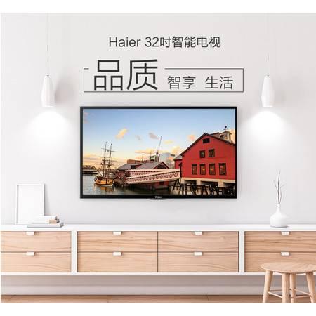 海尔/Haier LE32A31 32英寸电视机智能高清网络液晶平板电视30 40