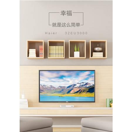 海尔/Haier 32EU3000 32英寸高清液晶平板电视32寸电视电视机32寸