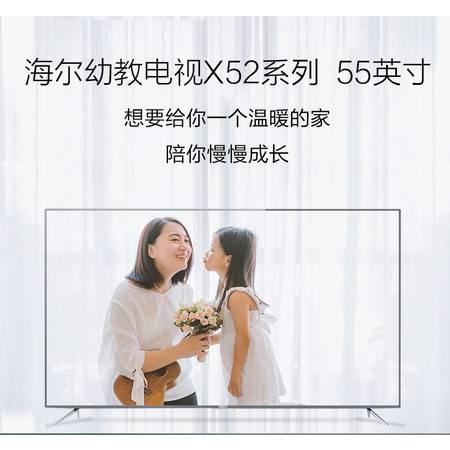 海尔/Haier LU55X52 55英寸超清4K幼教模块化升级液晶平板电视50