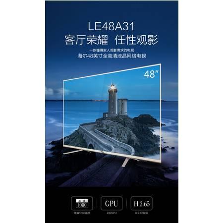 海尔/Haier LE48A31 48英寸高清智能网络液晶平板电视LED49 50