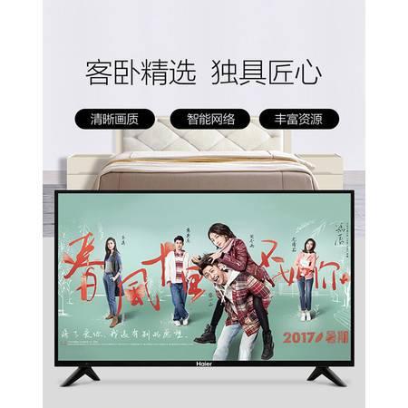 海尔/Haier LE32A31G 32英寸智能网络WiFi高清LED液晶平板电视