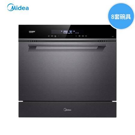 Midea/美的 X3-T 智能WIFI洗碗机热风烘干家用8套嵌入式刷碗机