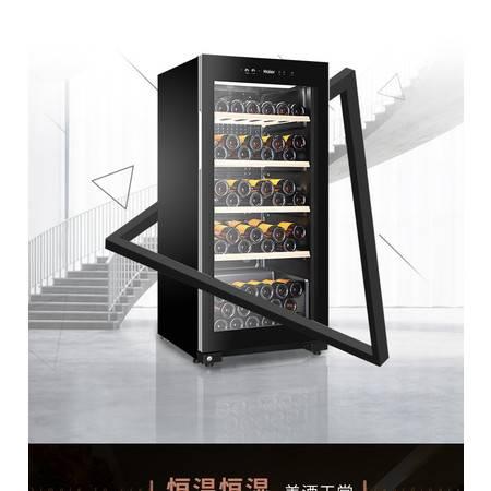 海尔/Haier WS105 恒温 红酒柜 茶叶柜 实木家用电子葡萄酒柜